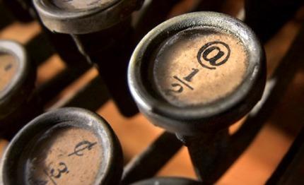 trabalibros-maquina-escribir-antigua