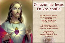 Corazón de Jesús - En Vos confío.jpg