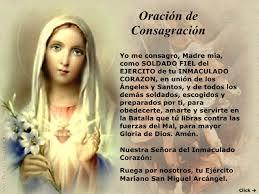 Corazon Imaculado de María - Consagración.jpg