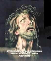 Jesucristo - busto