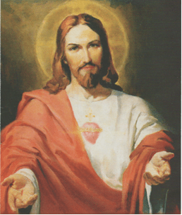 Sagrado corazón