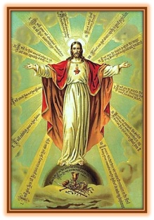 Triunfo de Jesucristo