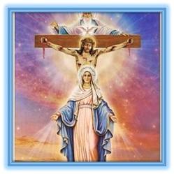 Santísima Trinidad y la Virgen María