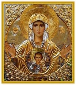 Santa María Madre de Dios - Icono