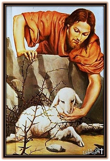 Jesucristo y la oveja perdida