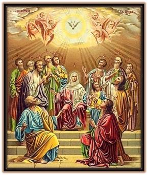 Pentecostés y Espiritu Santo y Ángeles