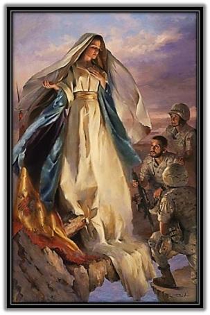 Virgen María y Ejército Español