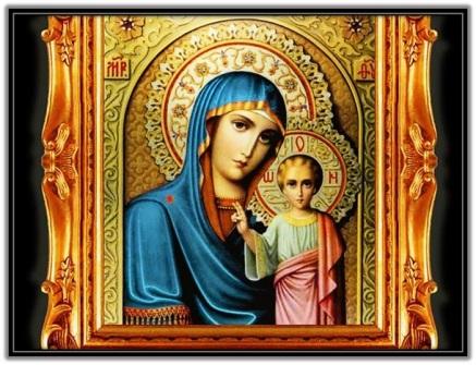 Nuestra Señora de Soufanieh - SIRIA
