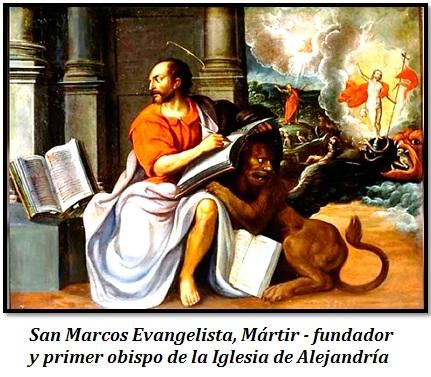 San Marcos Evangelista