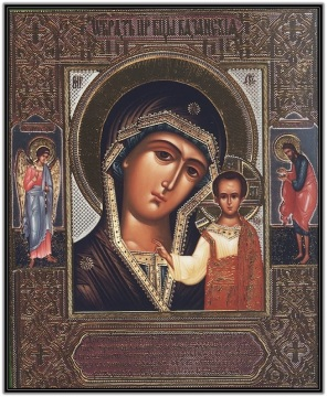 Nuestra Señora de Kazán – RUSIA